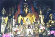 ...Wat Phrat Doi Suthep