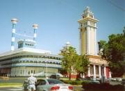 Nevada Landing Casino